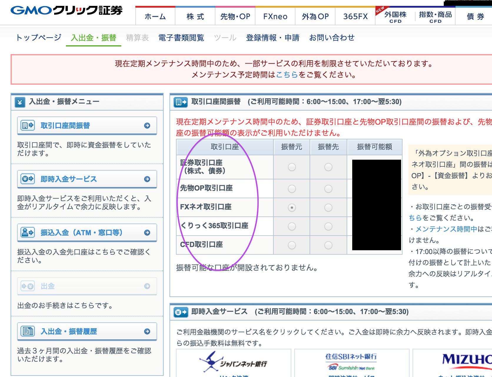 スクリーンショット 2015-02-24 5.11.28