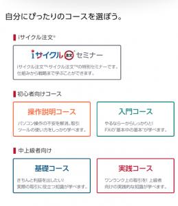 media-20150329 (1)