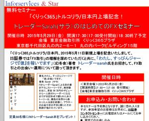 スクリーンショット 2015-05-27 16.52.24