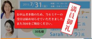 スクリーンショット 2015-08-01 19.50.01