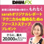 スクリーンショット 2015-09-27 18.21.58
